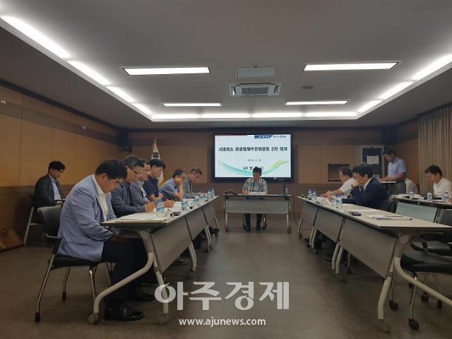 창원시, '시내버스 준공영제 모델' 도입 본격 논의