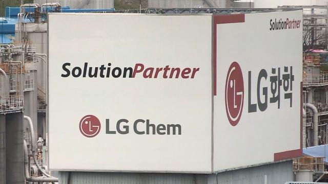 LG化学与天齐锂业签订长期供货协议