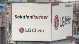 .LG化学与天齐锂业签订长期供货协议.