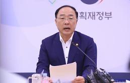 .韩副总理:明年财政刺激力度会更大.