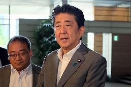 """.日本安倍:""""将要求韩国遵守国家间的约定""""."""