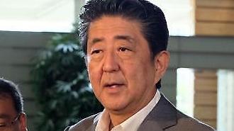 Abe tuyên bố Chúng tôi sẽ yêu cầu Hàn Quốc giữ đúng lời hứa.