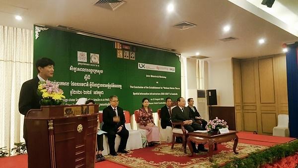 LX, 캄보디아에 한국형 공간정보 기술 전파