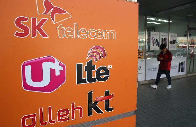 방통위, 초고속인터넷‧IPTV판매 사전승낙제 가이드라인 마련