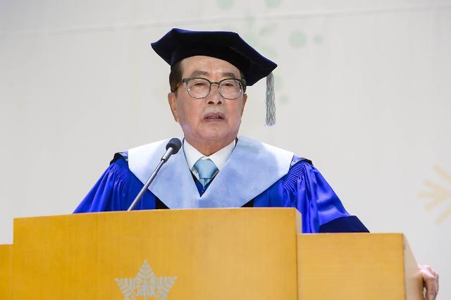 11만 꿈에 돛 달아준 김재철 동원 명예회장···숙대 명예교육학 박사