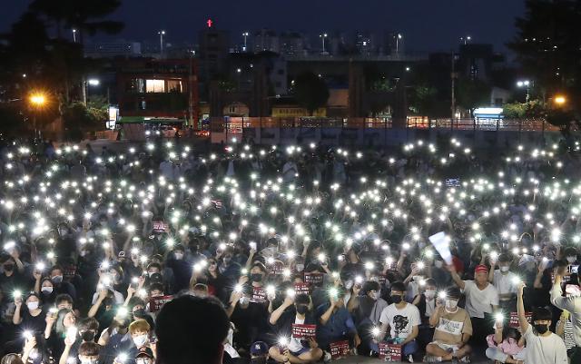 [포토] 고려대에 모인 조국 촛불집회