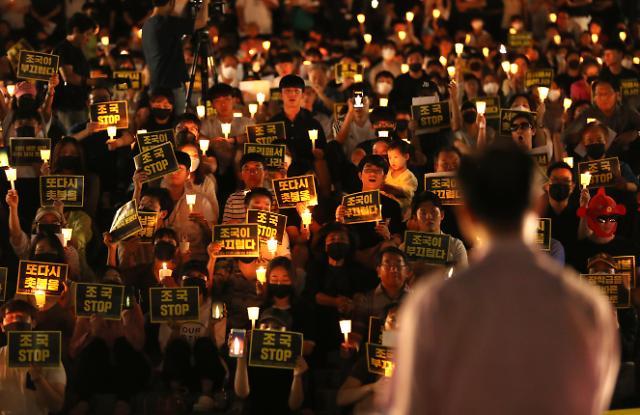[포토] 서울대에 모인 조국 촛불집회