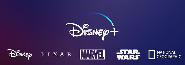디즈니+, 고화질 4명 동시 접속에 16달러 초저가 전략