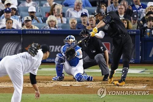 류현진, 양키스전 만루 홈런 허용 '3피홈런'…평균자책 2.00 치솟아