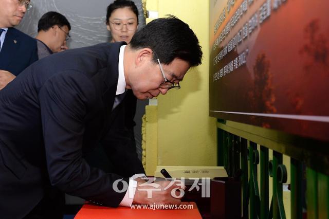 양승조 충남도지사, 안중근 의사 기념관·재활병원 방문