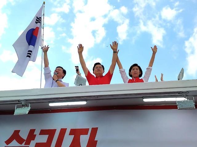 [포토] 문재인 규탄 집회 마치며 만세 부르는 한국당 지도부