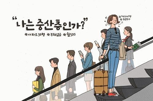 """소득분배지표 팔마비율 2분기 연속 개선...""""중산층 소득 높아져"""""""