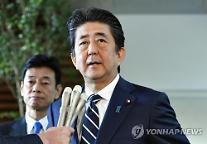 日本の安倍首相「韓国が国家間の約束を守るよう求めていく」