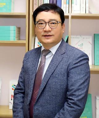 천안 글로벌 선문대학교, 2020학년도 1833명 수시모집