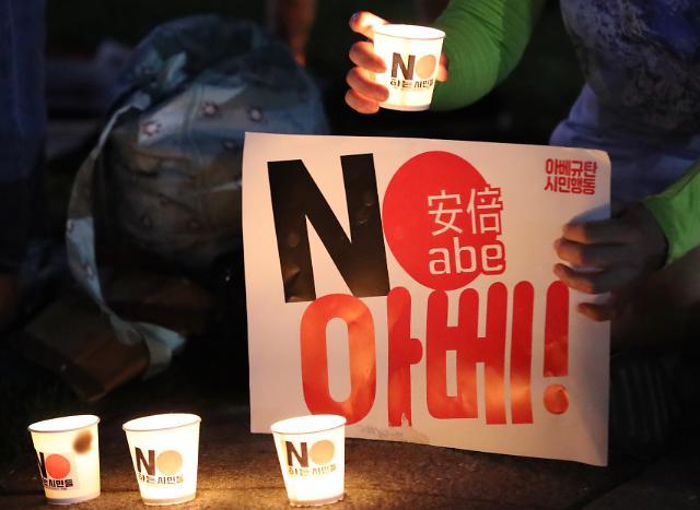 [슬라이드 화보] 꺼지지 않는 아베 정권 규탄 촛불