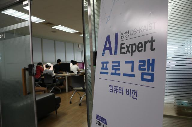 엔지니어 AI 연수로 기업 경쟁력 향상·재원마련 '일석이조'