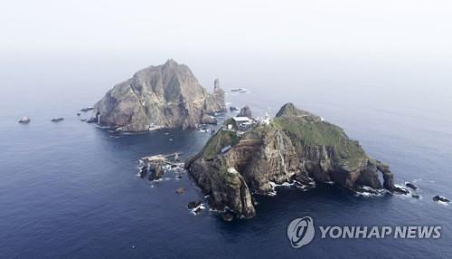 """日정부 """"다케시마는 日고유 영토""""...독도방어훈련 중단 요구"""