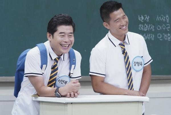 """강형욱, 25살 때 일기에 """"月180만원 벌고 싶다"""" 적은 사연은? #아는형님 #개통령"""