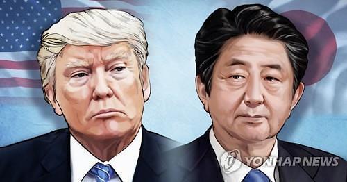 """일본과 중국은 다르다?...""""미·일 무역협상 7차례 만에 큰 틀 합의"""""""