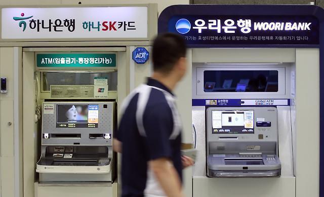 DLF사태 우리·하나은행 경영진에 책임 묻는다