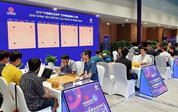 NHN 바구 AI 한돌, 세계대회 처음 출전해 3위 쾌거