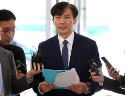 .韩法务部长官提名人曹国就其女儿引发诸多争议致歉.