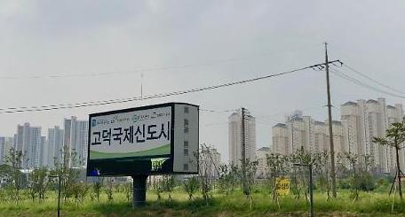 [르포] 평택 고덕신도시, 흥행 지역에서 참패 지역으로 추락