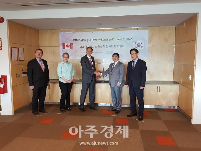 한국원자력환경공단, 캐나다와 중수로 방폐물관리 노하우 공유