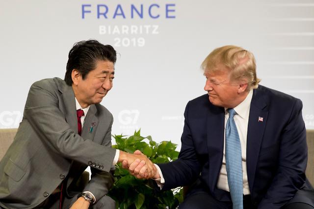 [포토] G7 양자회담 하는 트럼프-아베
