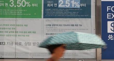 연 1%대 서민형 안심전환대출 내달 16일부터 접수