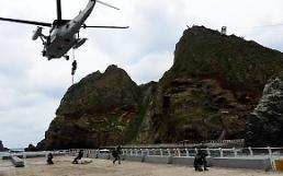 .韩国施压日本进行独岛防御演习…日本提出抗议称是日本领土.