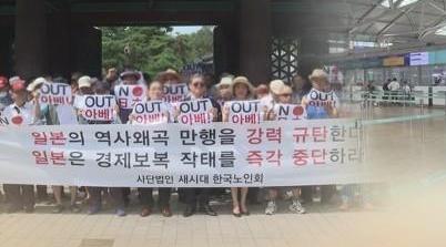 韩国7月申请日本漫游的人数减少14.5%