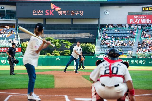한국GM 쉐보레, 인천 SK 야구구장서 스포츠 마케팅 실시