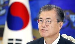 .韩国总统文在寅今日将会见埃塞俄比亚总理阿比.