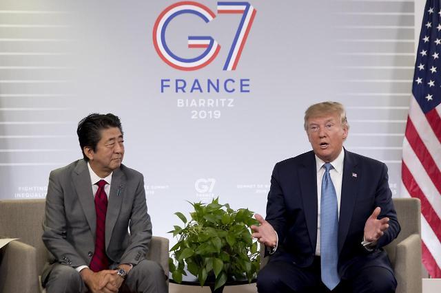 """트럼프, 김정은 친서 언급하며 """"한미훈련은 돈 낭비"""""""