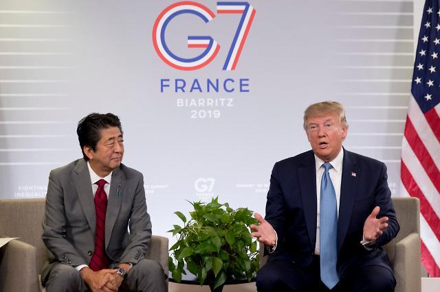 """트럼프, G7정상회의서 韓 외교안보 정책 비난...""""김정은이 韓 우습게 봐"""""""