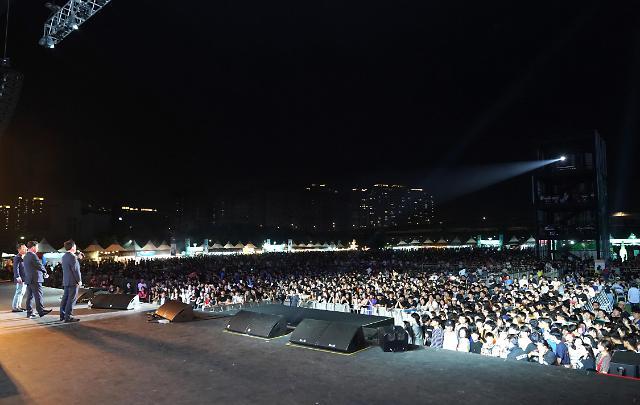 GTX-B예타통과 인천연수구민 경축음악회 3만여명'성황'