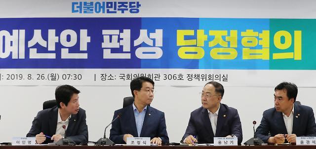 韩党政拟明年增编预算加强涉日产业竞争力