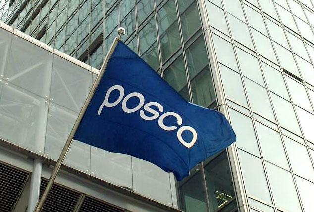 포스코, 추석 앞두고 거래기업 대금 900억원 조기지급