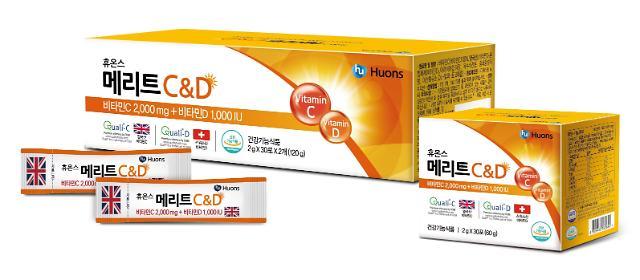 휴온스, 비타민C·D 복합산제 '메리트 C&D'