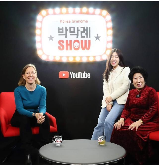[김호이의 사람들] 박막례 할머니를 유튜브를 통해 세상에 알린 손녀 김유라 PD가 말하는 할머니의 행복