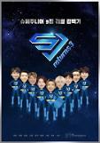 .Super Junior新综艺《SJ returns3》将于9月9日首播.