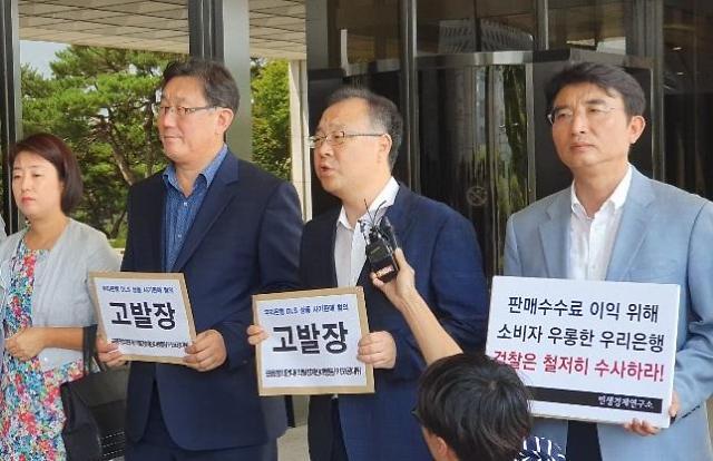 """[닥치고 소비자보호] 이대순 """"솜방망이 처벌이 금융사고 낳았다"""""""
