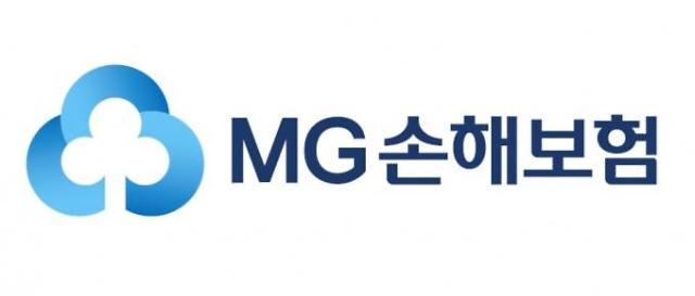 MG손보, 2천억 증자 등 경영개선계획서 제출