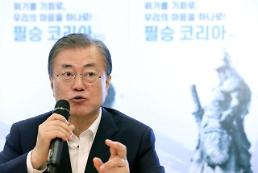 .President Moon makes unprecedented investment in stock fund to support companies.
