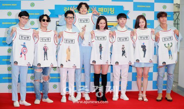 [포토] SBS 런닝맨, 본인 캐릭터 그려진 티셔츠 들고~