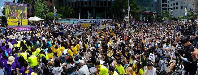 """[1400次慰安妇周三示威]2万多名日本前大使馆聚集…""""没有1500辆车"""""""