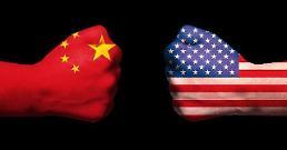 """.中国:""""对美国打击更大……关税战争中笑到最后的人最终是中国""""."""