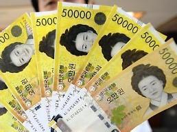 .调查:今年韩国大企业大学毕业生平均起薪为24万元.