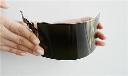 .华为新型智能手机或采用三星OLED面板.